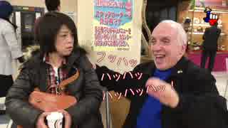 字幕【テキサス親父】日本と米国のユーモ