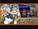 【実況】 サガフロンティア2 を初見プレイ #9
