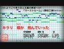 【TV Size歌詞付カラオケ】カーストルーム(ZAQ)(よう実)
