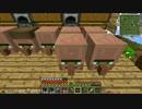 【Minecraft】ダイヤモンドブロックで巨大ピラミッド part4【ゆっくり実...