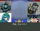 木ノ宮タカオが幻想入り Part3前編