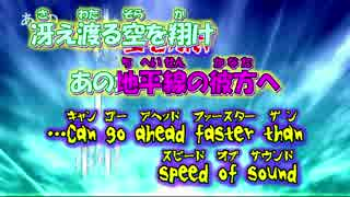 【ニコカラ】Faraway【VY1V4】[まんぼう二