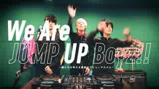 【C92】JUMP UP Boyz!!~俺たちの考える最強のデビューアルバム~【XFD】