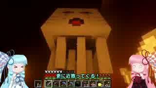 【Minecraft】琴葉姉妹の進捗どうでしょう