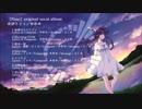 【C92】Nine 串伊トモミ/Φ串Φ【XFD】