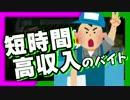 卍【スプラトゥーン2】笑顔の絶えない職場です【サーモンラン】02