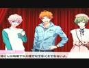 【実況】ガチホモ✩演劇団Part42【A3!】