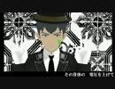 【MMDコンパス】黒軍服総帥でELECT