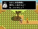JAPARITALE Part:つくりかけ【UNDERTALE &