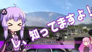 GSRで九州・道の駅 完全制覇の旅 #6 温泉