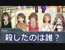 ハナタレラガールズ#2「ナックス(仮)意識調査」(後編)