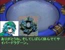 木ノ宮タカオが幻想入り Part3 後編