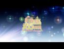 舞台「夢王国と眠れる100人の王子様~Prince Theater~」PV