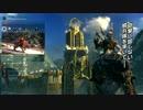 シャドウ・オブ・ウォー 攻城戦とネメシスシステムの解説映像