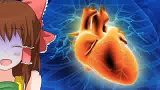 不整脈神社.Heartbeat