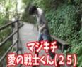 【2神】チャンネル1周年記念 群馬旅行!その2