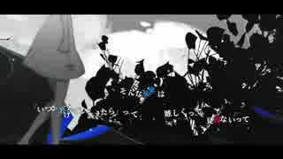 【初音ミク】 Gray tone 【オリジナル曲】