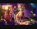 【デレマスリミックス】命燃やして恋せよ乙女(b-UMB EUROBEAT Remix)