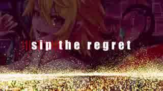 【東方ヴォーカル】sip the regret /Pearl