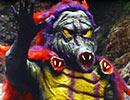 仮面ライダーX 第30話「血がほしい―しびと沼のヒル怪人!!」