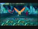 闇と光の世界樹の迷宮5 実況プレイ Part75