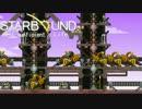 【ゆっくり実況】Starbound自給自足生活 29日目