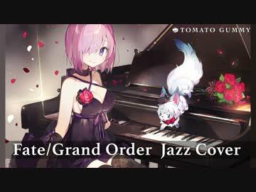 【C92】FGOジャズアレンジ「Chaldea Jazz Club」メドレー【トマト組】