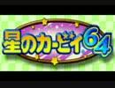 ミックスコピーが冒険のカギ 【実況】 Part01