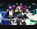 【オリジナルMV】Imagination Nation歌ってみた。ver.UMM.com