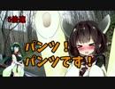 ちょっとそこまでぶらり旅 2017GW Part4(終)『旭川~登別』