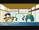 ゆっくりボードゲームラジオ Vol_18