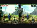 【MHXX】switch版と3DS版の軽い比較