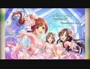 【アイマスRemix】With Love -Azuly UK Ha