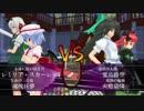 【東方MMD】テニスのおぜう様7