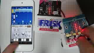 フリスク×micro:bit Bluetooth MIDIコントローラー 今度は2台でKORG Gadget