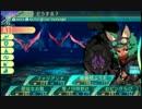 闇と光の世界樹の迷宮5 実況プレイ Part76