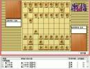 気になる棋譜を見よう1092(高見五段 対 藤井四段)