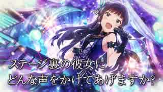 アイドルマスター ミリオンライブ! シアターデイズ WEB限定CM(最上静香)