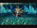 闇と光の世界樹の迷宮5 実況プレイ Part77