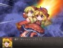 【実況】戦術とか下手な⑨が幻想少女大戦永を実況プレイpart47