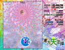 東方天空璋 Lunatic 日焼けしたチルノ  Stage4~5