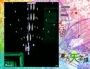 【ネタバレ注意】東方天空璋Lunatic チルノ冬 2/2