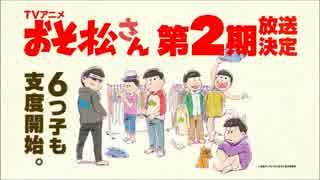 【2017年 秋アニメ +α 45作品】最新PV紹介