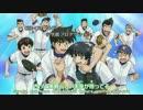 ホモと見るホモ野球アニメED集.GR×TS