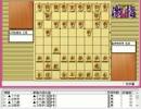 気になる棋譜を見よう1093(青嶋五段 対 羽生三冠)
