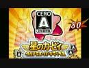 【MUGEN】ゲージMAX!!クレイジータッグランセレバトル【狂】part45