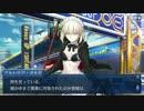 Fate/Grand Orderを実況プレイ イシュタルカップ編part8