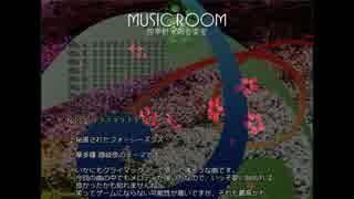【全曲】東方天空璋 BGM メドレー