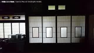 【生海月】なまくらじお【2017.8.13】