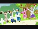 【APヘタリアMMD】小っちゃい子たちのハイファイ☆デイズ